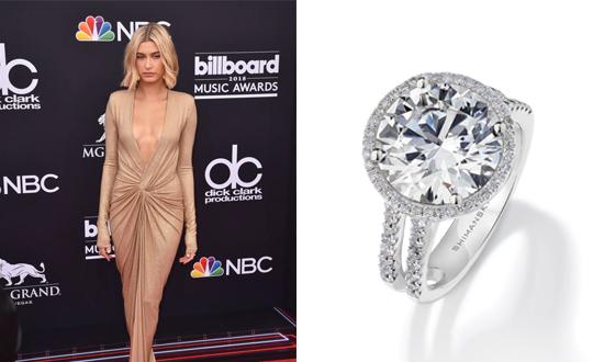 A halo diamond ring for Hailey Baldwin